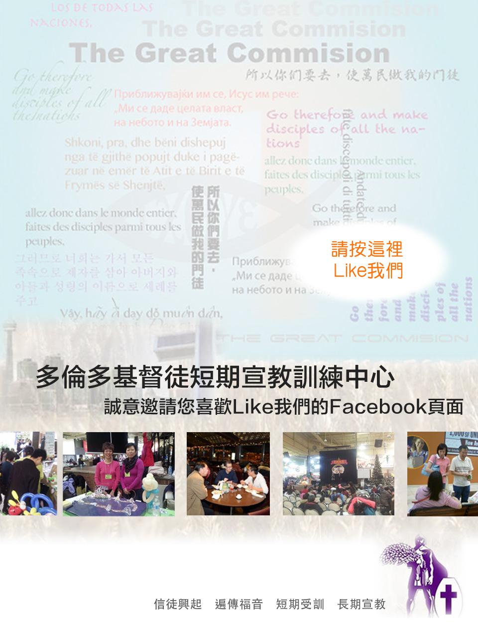 tstm_facebook_invitation